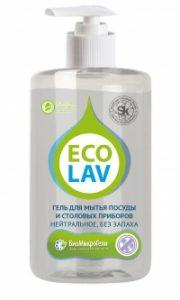 EcoLav
