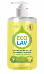 EcoLav-lemon-046