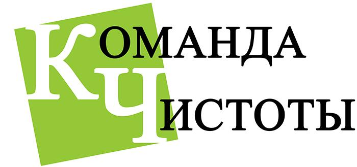 Клининговая компания: профессиональная уборка, мытьё окон в Екатеринбург